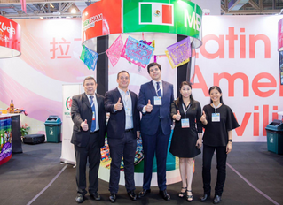 24TH MACAO INTERNATIONAL TRADE AND INVESTMENT FAIR (MIF)