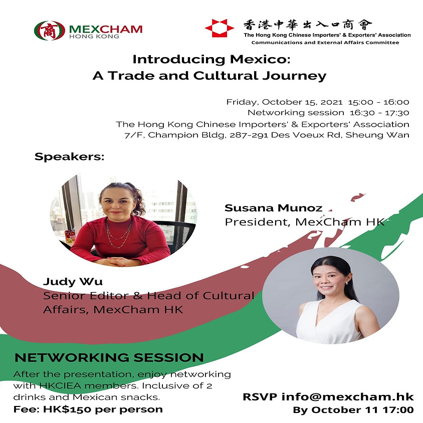 Introducing Mexico: A Trade and Cultural Journey