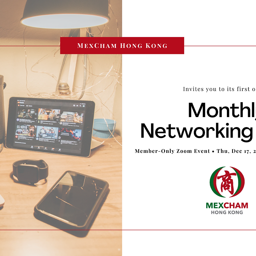 Monthly Networking Event - December