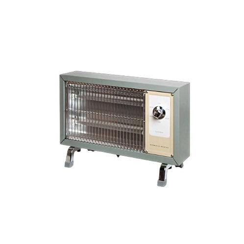HK Retro Heater