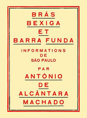 Bras, Bexiga et Barra Funda