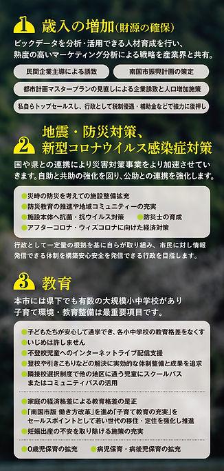 kouyaku_02.jpg