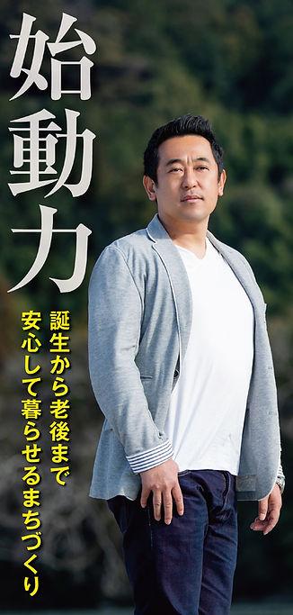 kouyaku_01.jpg