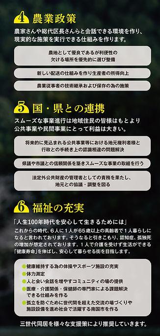 kouyaku_03.jpg