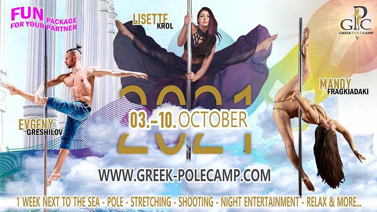 Flyer Pole Camp 2021 with Artist 16-9.jpg