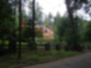 Hotel en medio del bosque