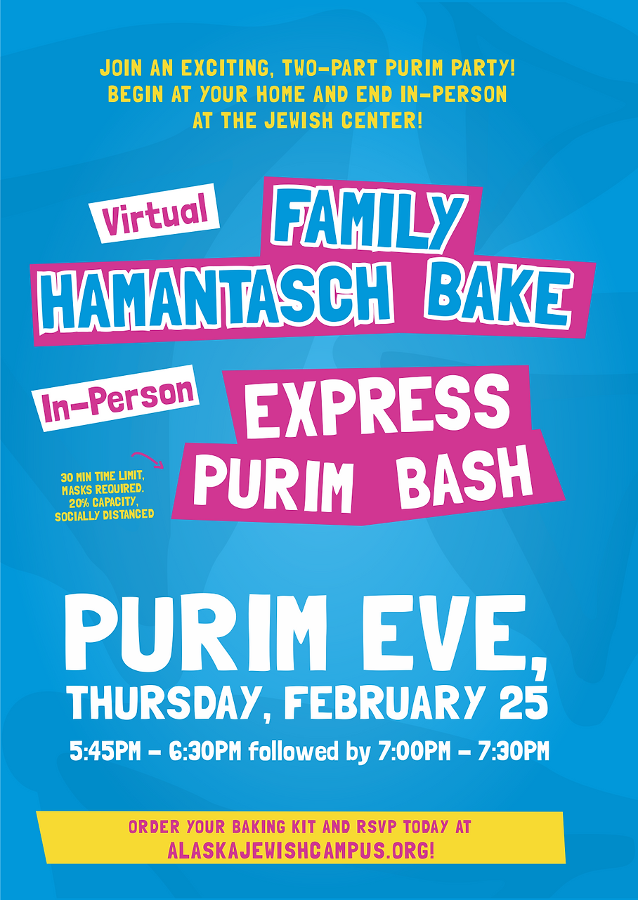 Purim Hamantasch Bake Alaska Back image.
