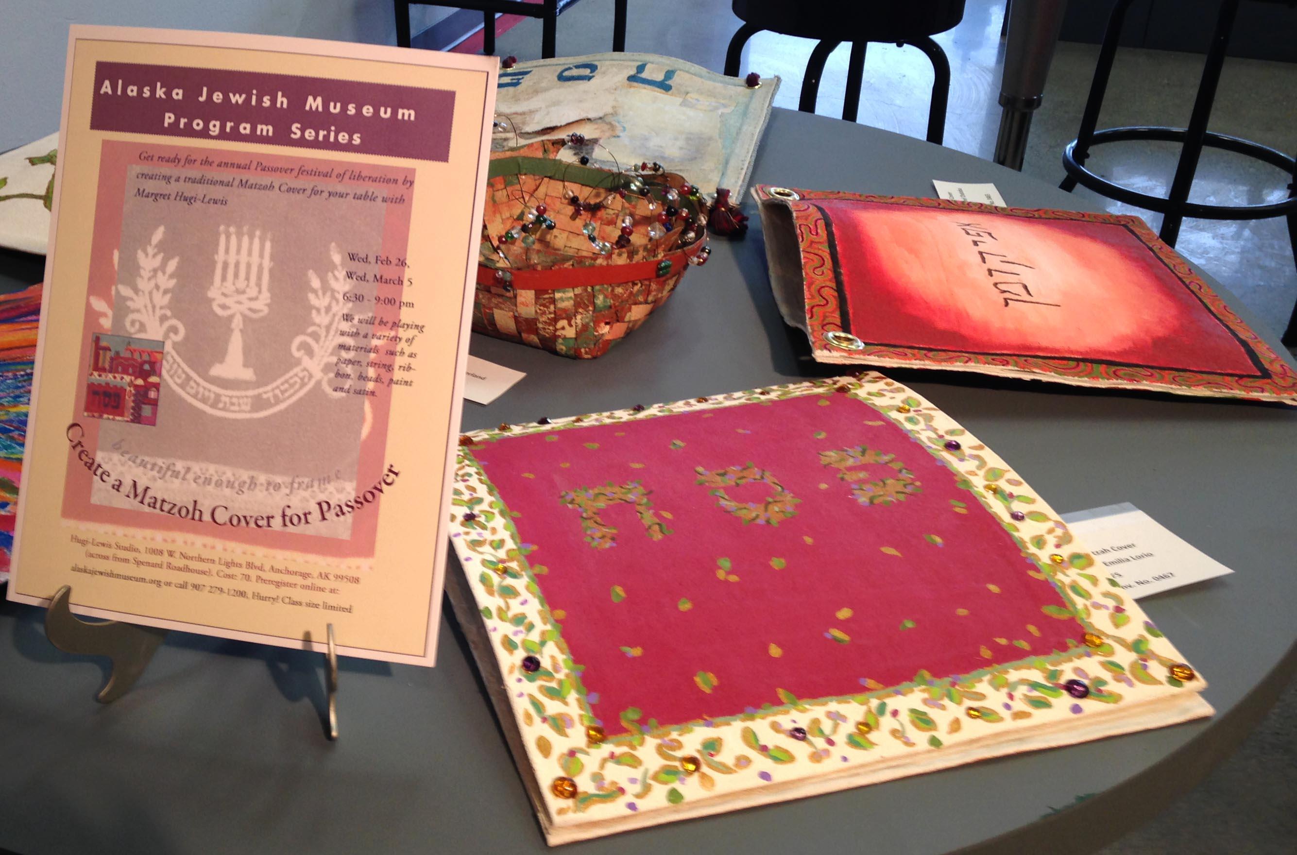 Matzoh Cover Workshop