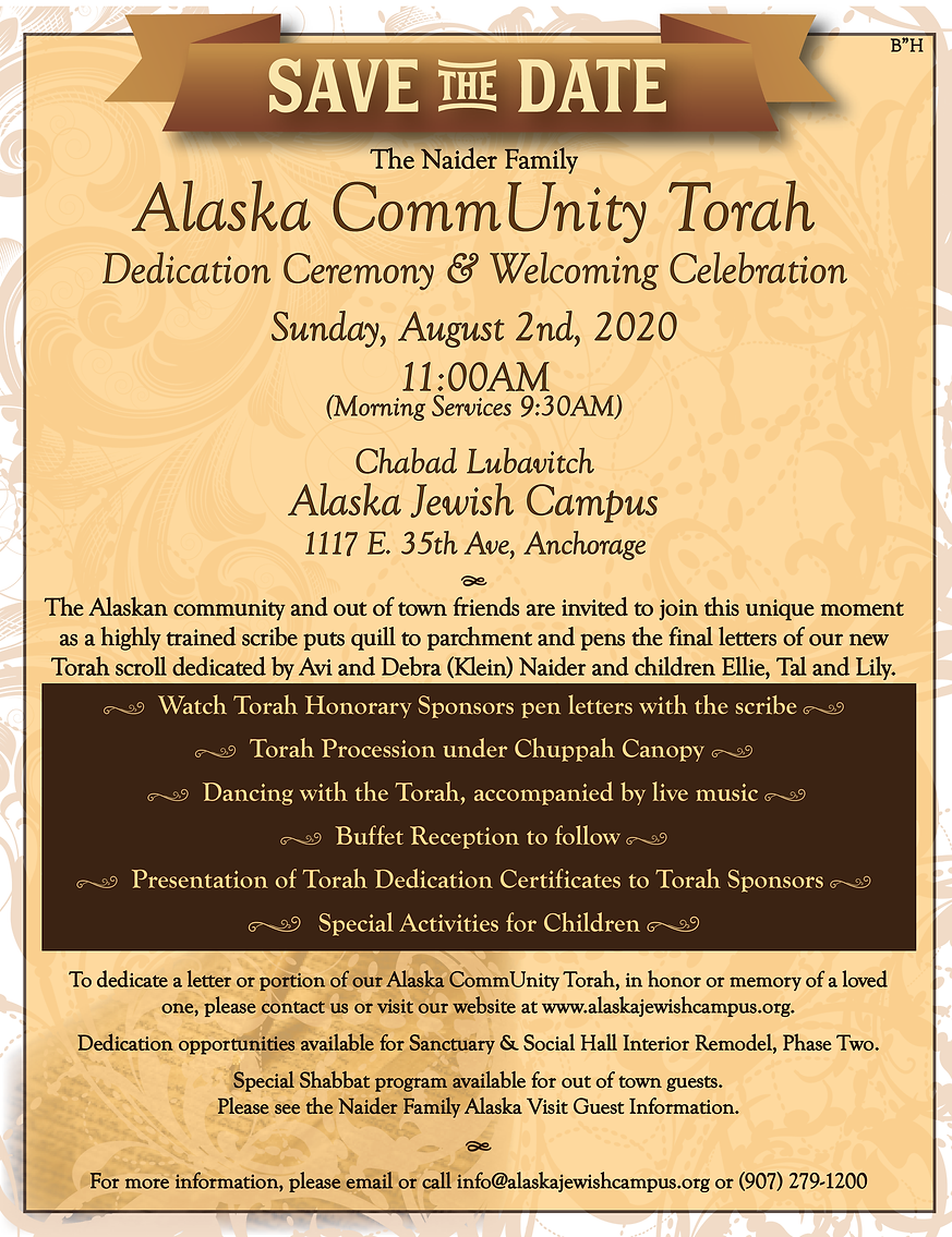 SavetheDate_AlaskaTorahDedication_Final