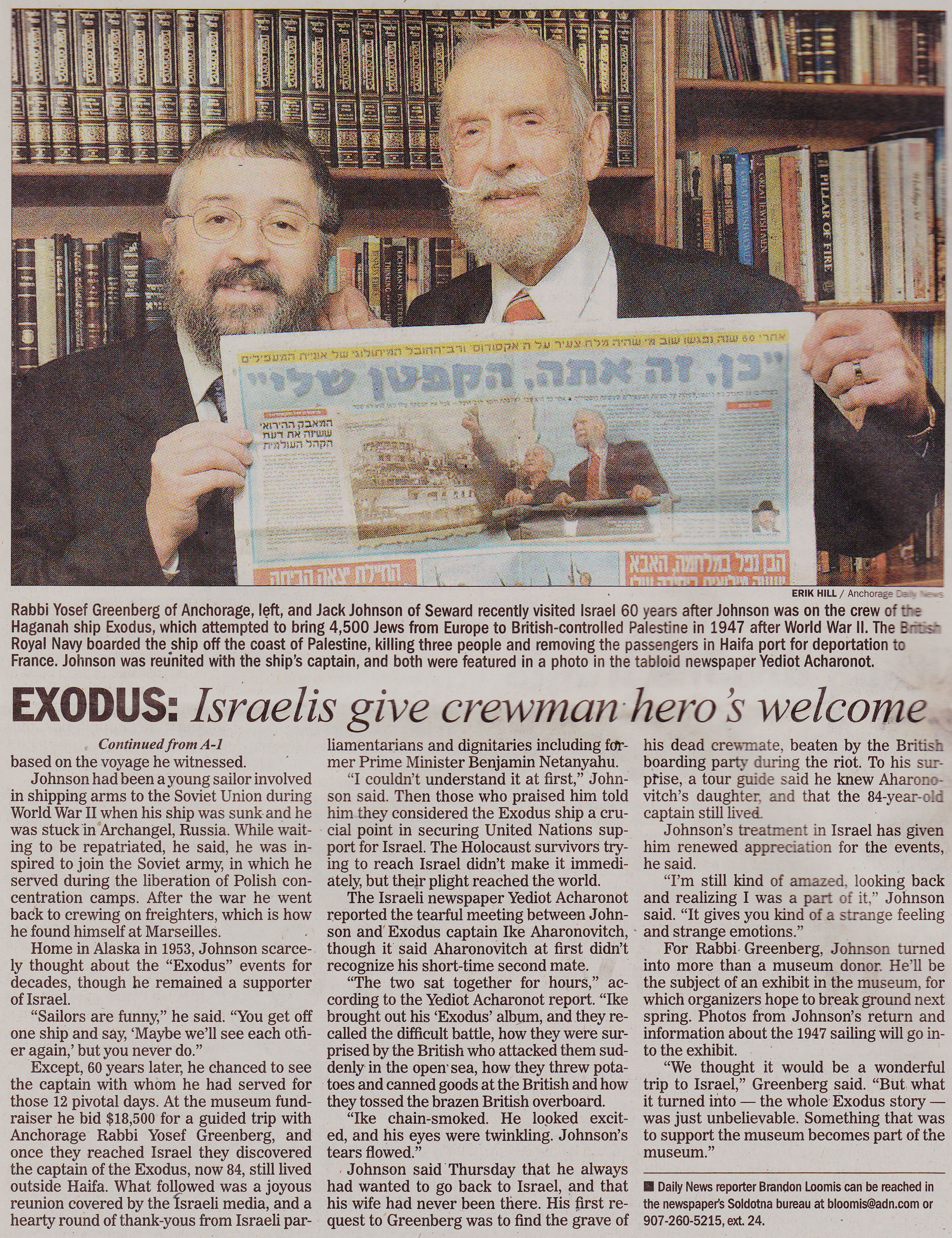 Rabbi Greenberg & Captain Jack