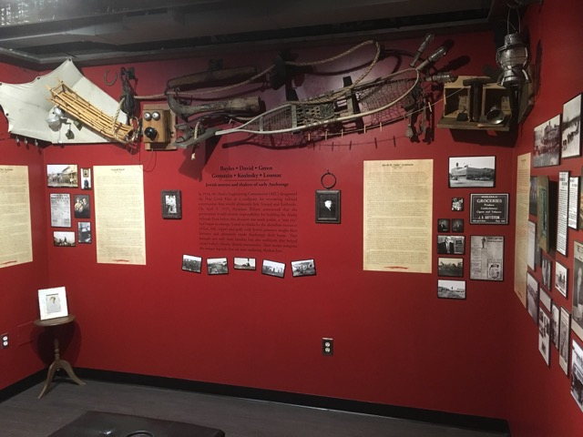 AJM Exhibit Display