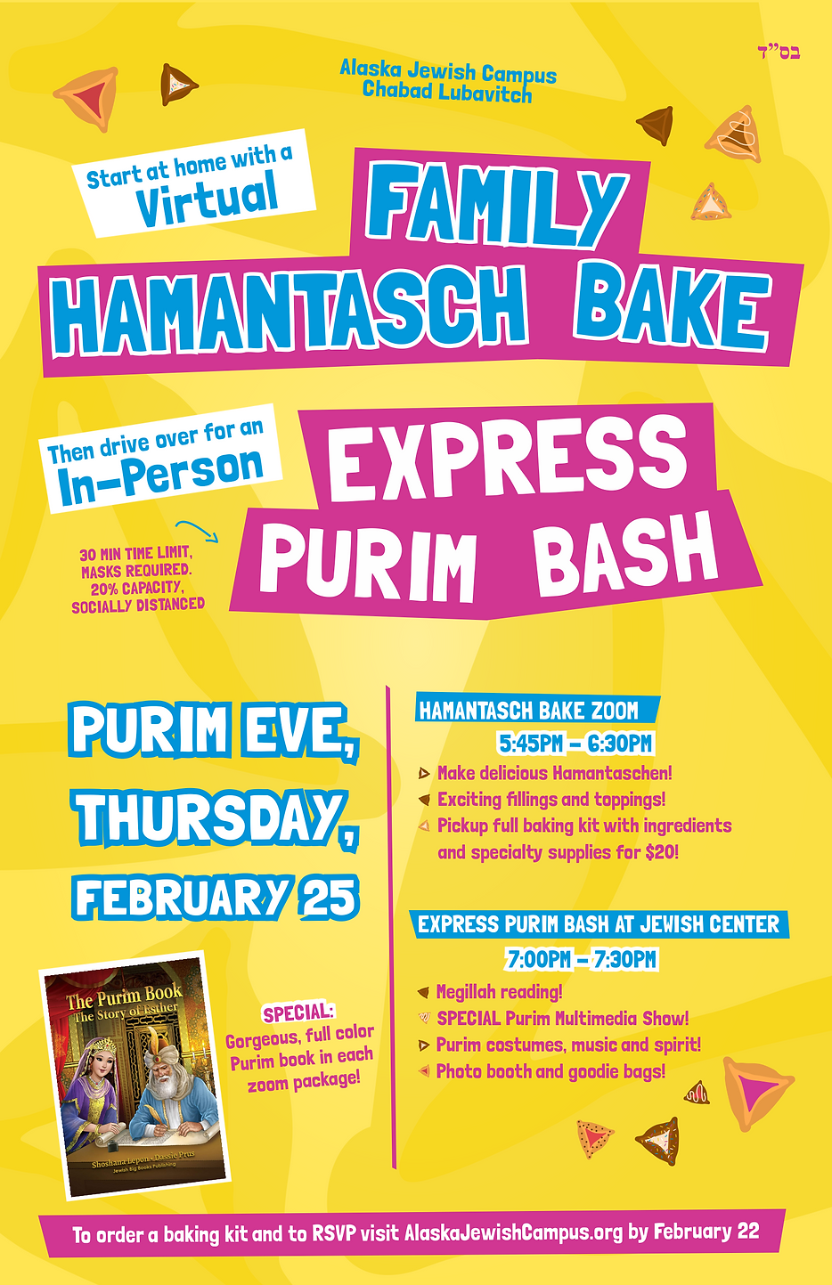 Purim Hamantasch Bake Alaska.png