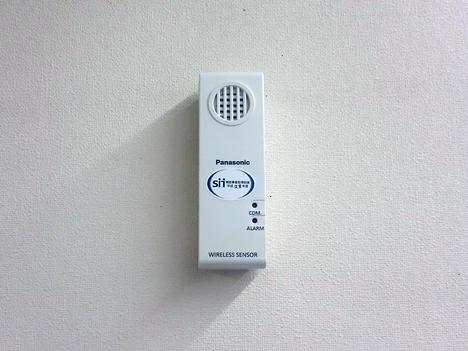 エネルギー監視システム用温湿度センサー