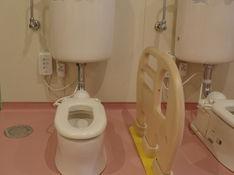 トイレ関係設備3