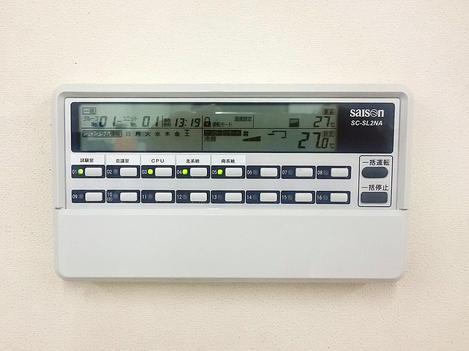 高効率空調機用集中管理リモコン