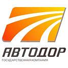 avtodor_logo.jpg