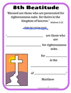 8th Beatitude verse printable