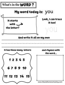 Kindergarten Spelling Sight Words Worksheet