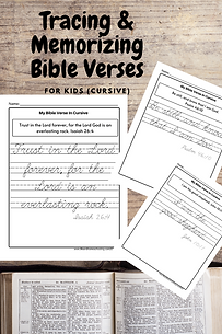 Bible Verse.png