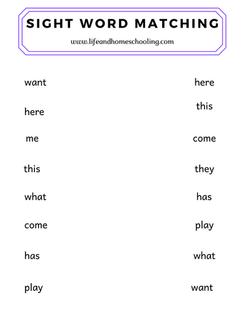 Sight Word Matching