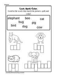 Free Spelling