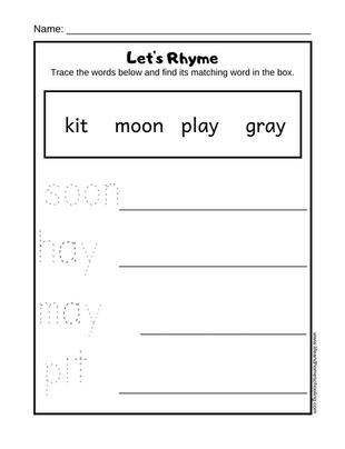 Free rhyming printable