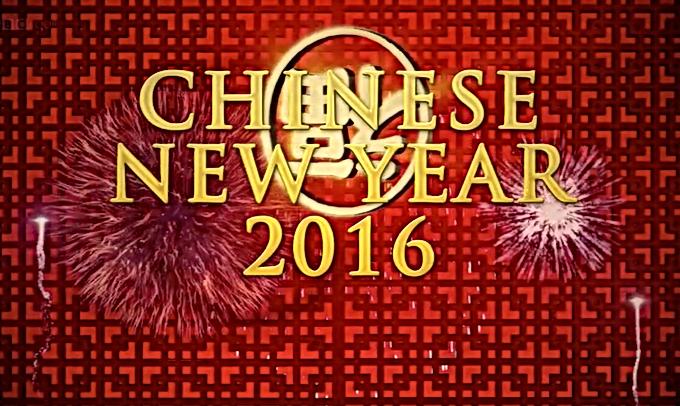 CHINESE NEW YEAR - BBC2