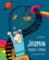 Couverture du livre de bande dessinée « Jasmin cherche l'amour » de Catherine Bard, qui représente un homme dans une montagne russe avec des items absurdes autour de lui
