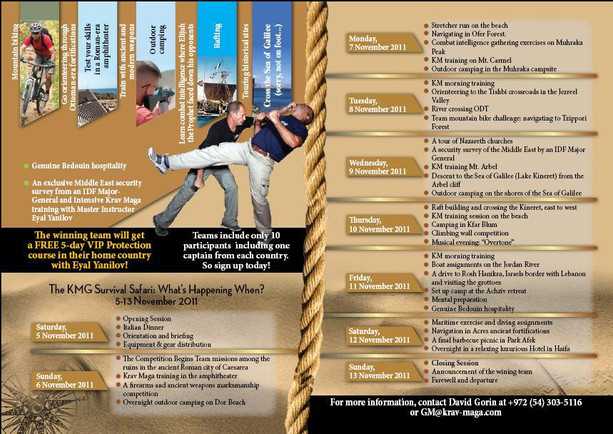 KMG flyer