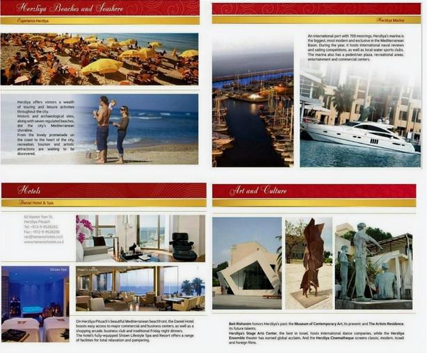 Herzliya Marina brochure