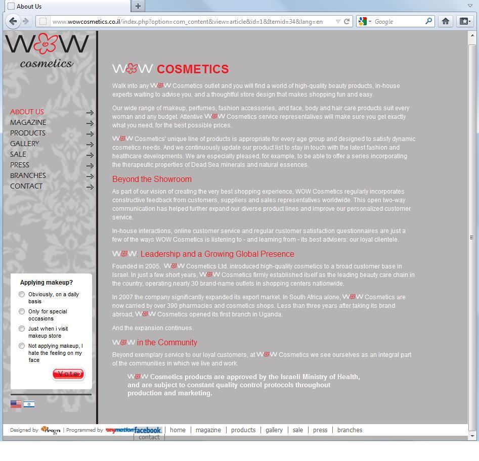 WOW cosmetics webpage