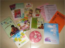 LP publications