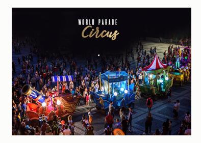 train_circus.png