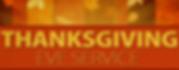 ThanksgivingEve-Service.png