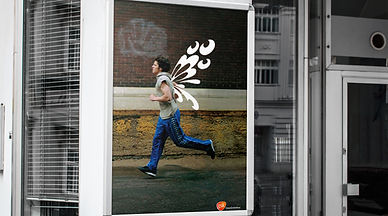seretide_Poster.jpg