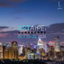 Art-Taipei-2020.jpg