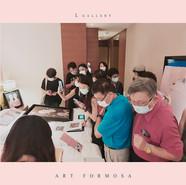 Art Formosa 2020