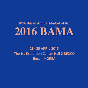 2016 BAMA (Busan Annual Market of Art)