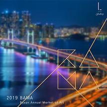 메인-아트페어소개_2019-Bama.jpg