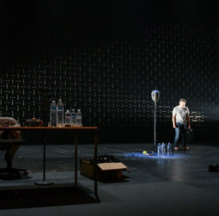 The Encounter / R&D Movement / Complicite