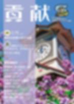 スクリーンショット 2018-07-15 16.34.03.png