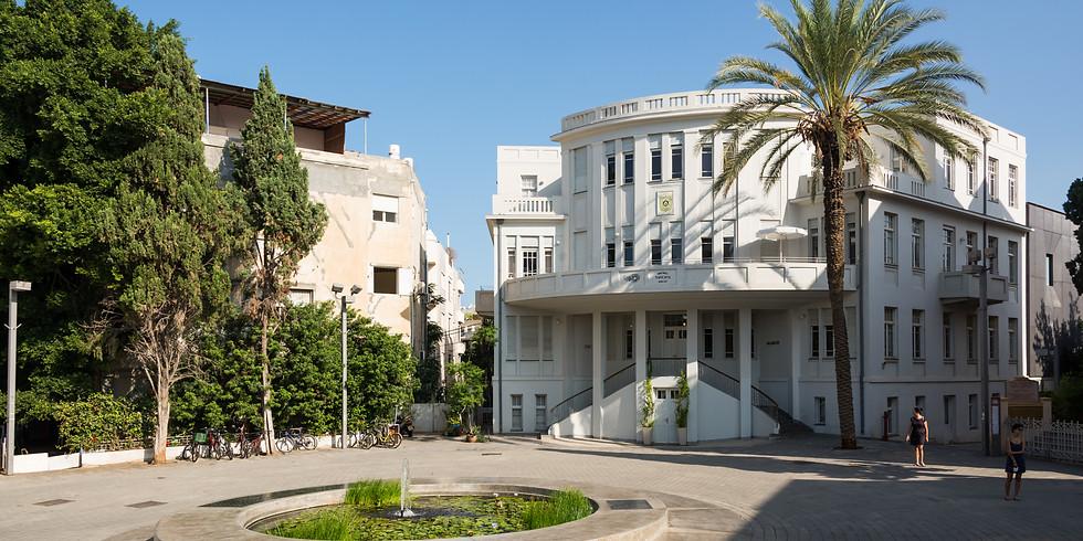 Untold Tel Aviv- Lev Ha'ir