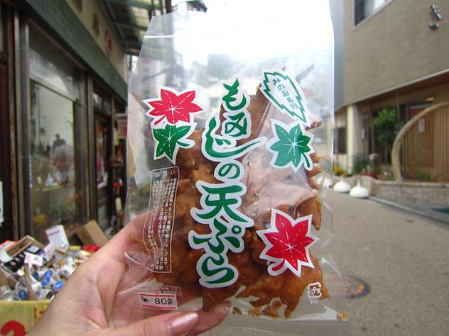 Makan Daun! Makanan Unik di Jepang yang Harus di Coba