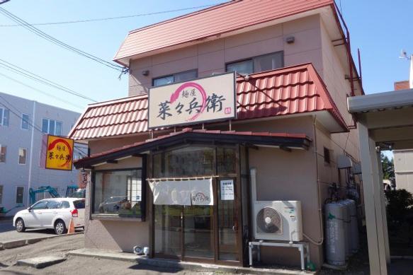 ini-nih-restorant-ramen-yang-paling-terkenal-di-hokkaido