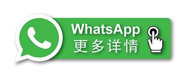 Whatsapp-Icon-BC.jpg