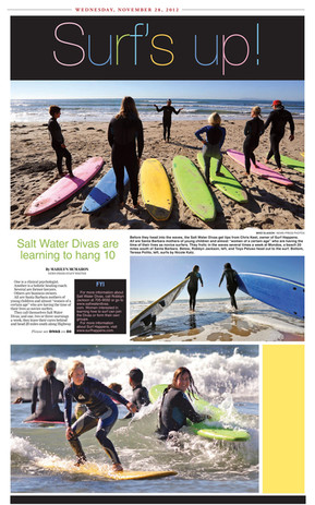 Surfing feature