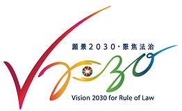 DOJ_V2030_Logo%20Design_270720_V7a%20-%2