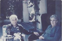 Alice and Florine, c. 1960s