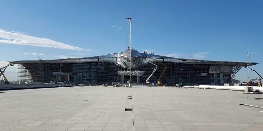 ALPKON AIRPORT