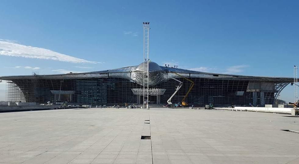 ALPKON AIRPORT VIP TERMINAL